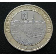 10 рублей 2008 ММД - Азов (XIII в)
