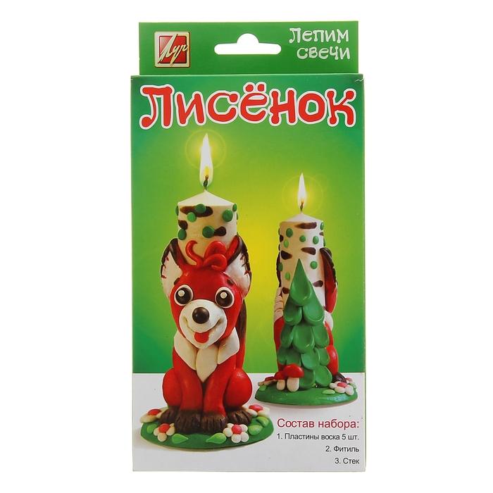 """Набор для лепки свечей """"Лисенок"""" 24С 1503-08"""