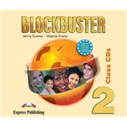blockbuster 2 class cd's (set 4) international