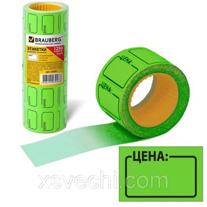 Этикетки для цены 30х20мм, комплект 5 рулонов по 250 штук, зеленые