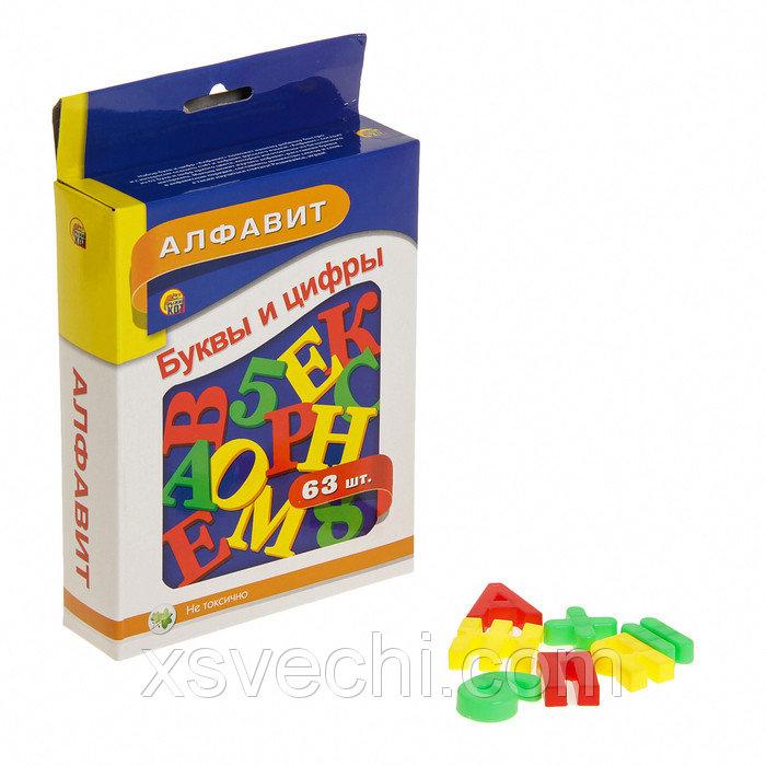 """Алфавит """"Буквы и цифры"""" 63 шт. в коробке АМ-0685"""