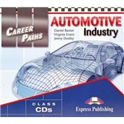 Automotive Industry (Audio CDs) Диски для работы (Set of 2)