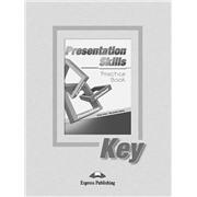 ключи presentation skills