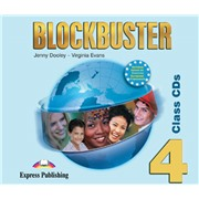 blockbuster 4 class cd's (set 4)