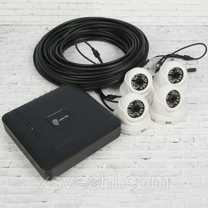 Комплект видеонаблюдения AHD IQR-Дом-14, 1 Мп, 4 внутренних камеры