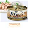 """Консервы """"Lifecat"""" для кошек  тунец с белой рыбой в бульоне 70гр."""