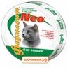 Витаминно-минеральный комплекс Фармавит Neo для кошек (60таб)