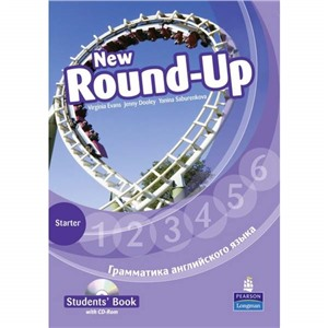 Round up russia  stater  sb&cd-rom pack