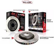 DBA Тормозной диск задний DBA2121X