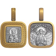 """Образок малый """"Святослав"""", серебро 925°, с позолотой"""