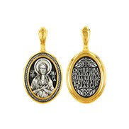 """08420 Образок """"Преподобная Мария Египетская"""", серебро 925° с позолотой"""