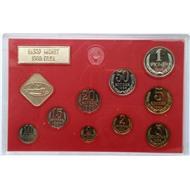 СССР Годовой набор 1988 года ЛМД