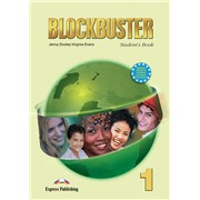 blockbuster 1 student's book - учебник international