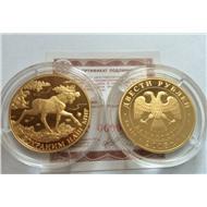 200 рублей Лось 2015 золото