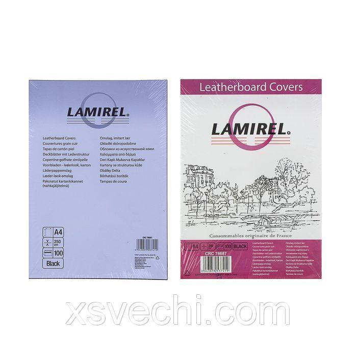 Обложки 100шт Lamirel Delta A4, картонные, с тиснением под кожу, цвет: черный, 250г/м