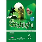 spotlight 6 кл. teacher's book - книга для учителя