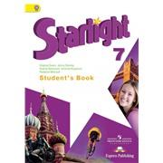 starlight     7 кл. student's book - учебник