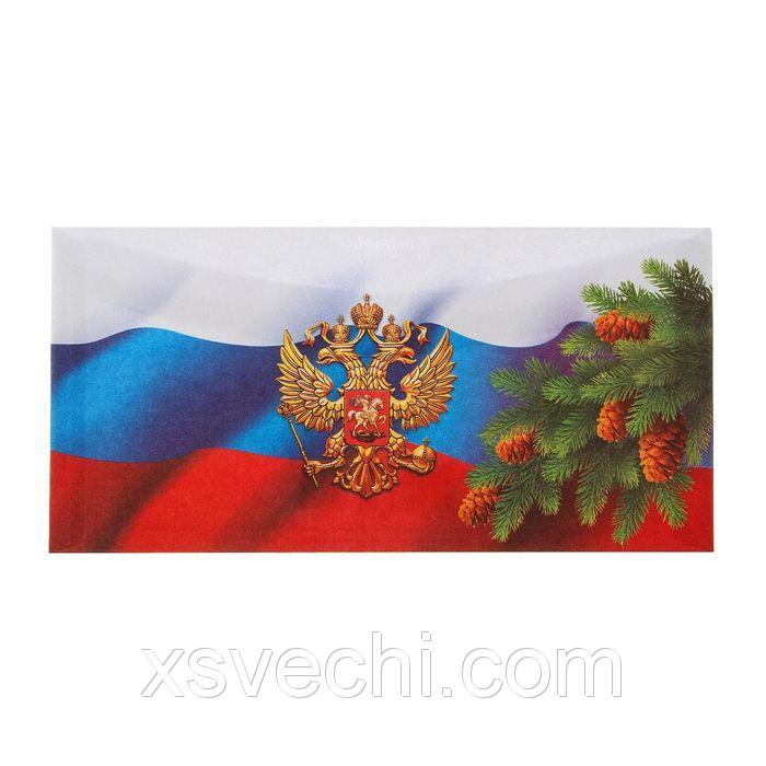 """Конверт почтовый """"Символика РФ"""""""