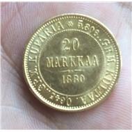 20 марок 1880 года, S