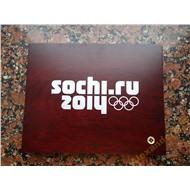 Сочи-2014. XXII Олимпийские зимние игры. Зимние виды спорта (комплект из 8 монет в коробке)