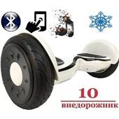 Гироскутер  Smart balance wheel 10.5 new Premium чёрный белый