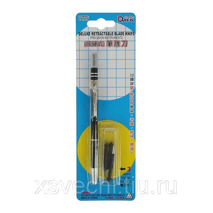 Инструмент для творчества нож с выдвижным лезвием+3 лезвия пластик, металл 14 см 20,3х6,4см