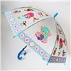 Зонт детский полуавтомат прозрачный Русалки со свистком D-84см. №96