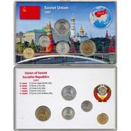 Набор монет. СССР. 1991 года. ГКЧП в коробке