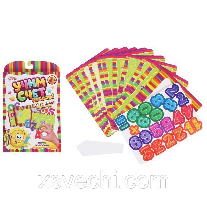"Карточки обучающие с заданиями ""Учим счёт весело!"", набор ""Звери"""