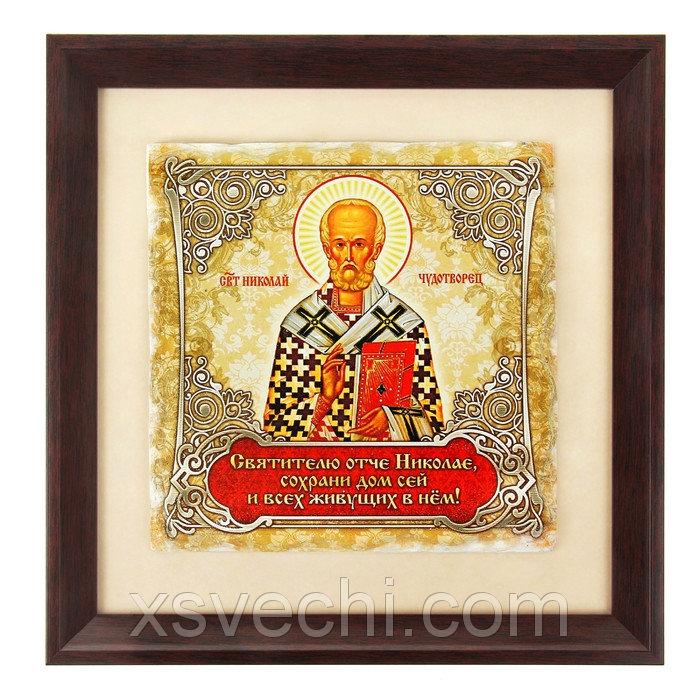 """Настенное панно """"Святитель Николай Чудотворец"""""""