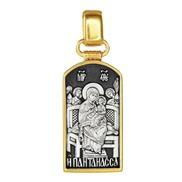 707 Образ Божией Матери «Всецарица», серебро 925° с позолотой