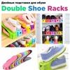 Двойная подставка для обуви Double Shoe Racks Зеленая