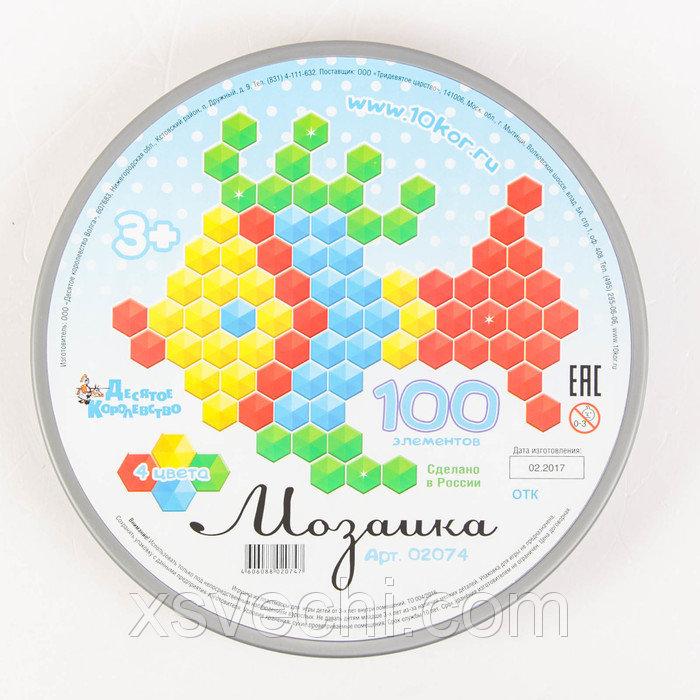 Мозаика шестигранная 100 эл. 2074