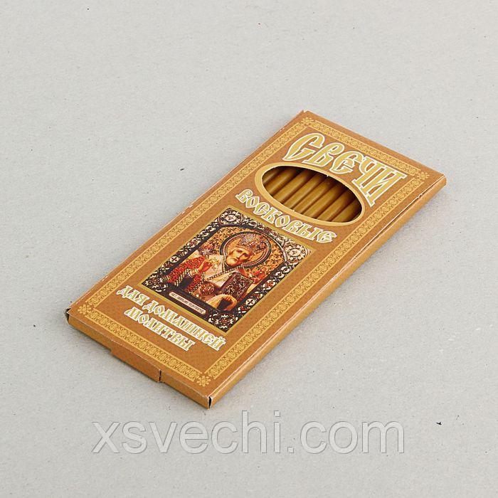Свечи церковные восковые для домашней молитвы к святителю Николаю Чудотворцу, 12 шт. в упаковке