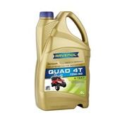 """Моторное масло """"RAVENOL"""" QUAD 4T SAE 10W-40 , (4л) Канистра"""