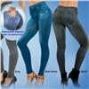 Леджинсы Slim Jeggings с карманами утепленные комплект из 3-х цветов L-XL Оригинал