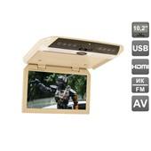 """Автомобильный потолочный монитор 10,1"""" со встроенным FULL HD медиаплеером AVIS Electronics AVS1050MPP (серый, бежевый)"""