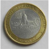 10 рублей 2009 СПМД - Выборг (XIII в.) Ленинградская область