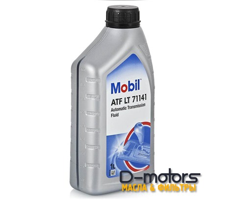 MOBIL ATF LT 71141 (1л.)