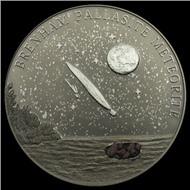Метеорит Бренхам, вставка кусочка метеорита, покрытие палладием, футляр, 2007 год