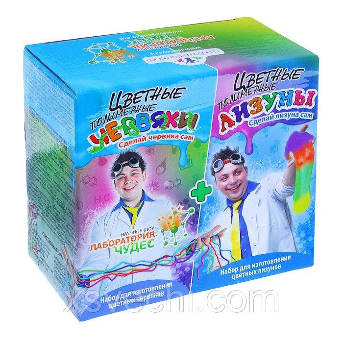 """Набор для опытов """"Цветные червяки и лизуны"""" Юный химик"""