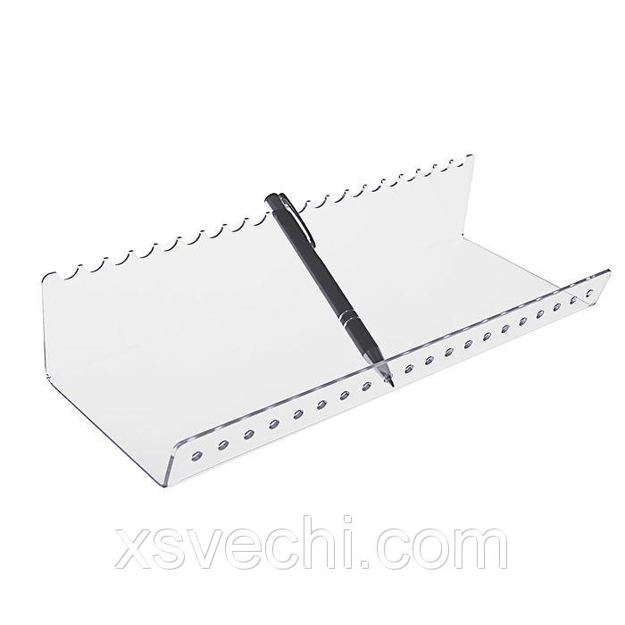 Горизонтальная подставка под ручки на 20 шт, 320*110*60, цвет прозрачный