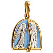 631 Образ «Благовещение», серебро 925 с позолотой, эмаль