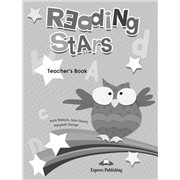 Reading Stars. Teacher's Book. Книга для учителя