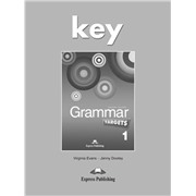 grammar targets 1 key