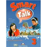 Smart Talk Listening & Speaking Skills A2 — учебник