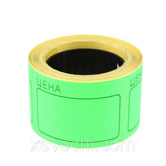 Набор из 6 роликов, в 1 ролике 120 шт, ценники самоклеящиеся 35*50мм зеленые