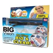 Увеличительные очки-лупа Big Vizion (Биг Вижн)