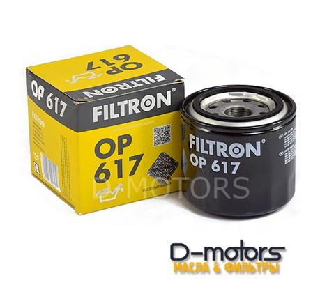 Фильтр масляный FILTRON OP617
