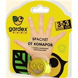 Браслет  Gardex Baby от комаров со сменным картриджем (0147)